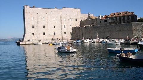 Fort Saint Jean Dubrovnik